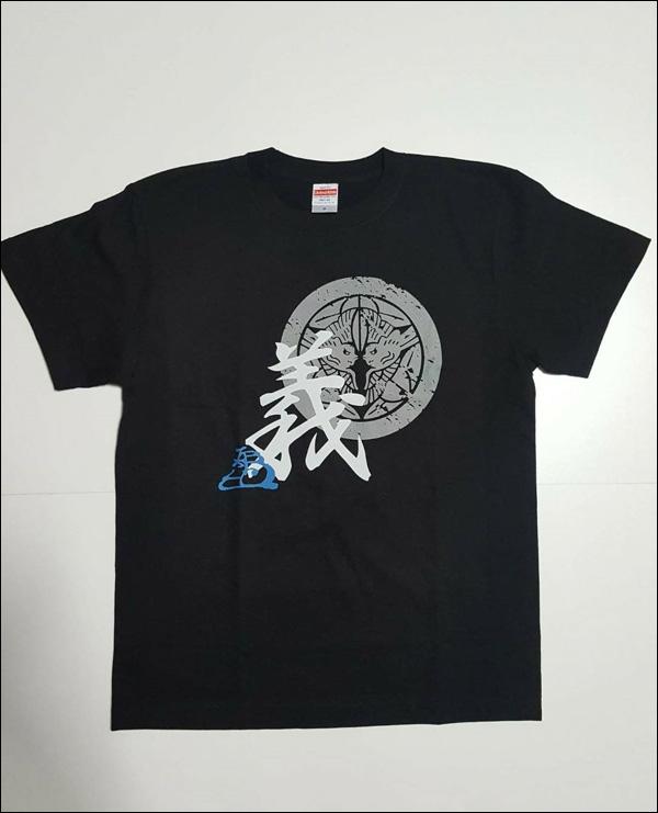 奥州王 上杉謙信【義】Tシャツ