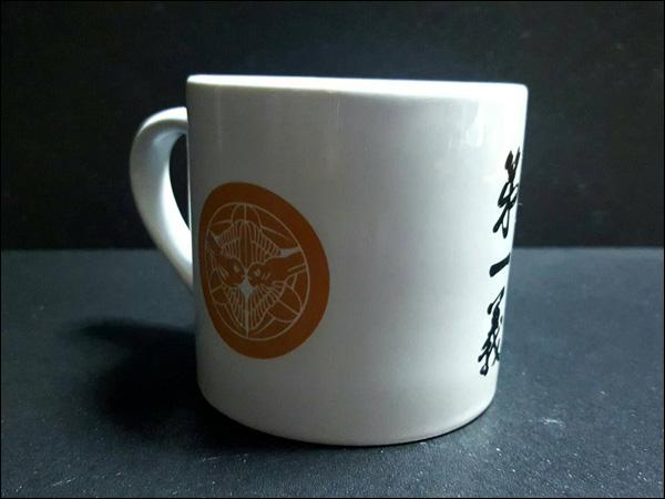 戦国マグカップ 上杉2