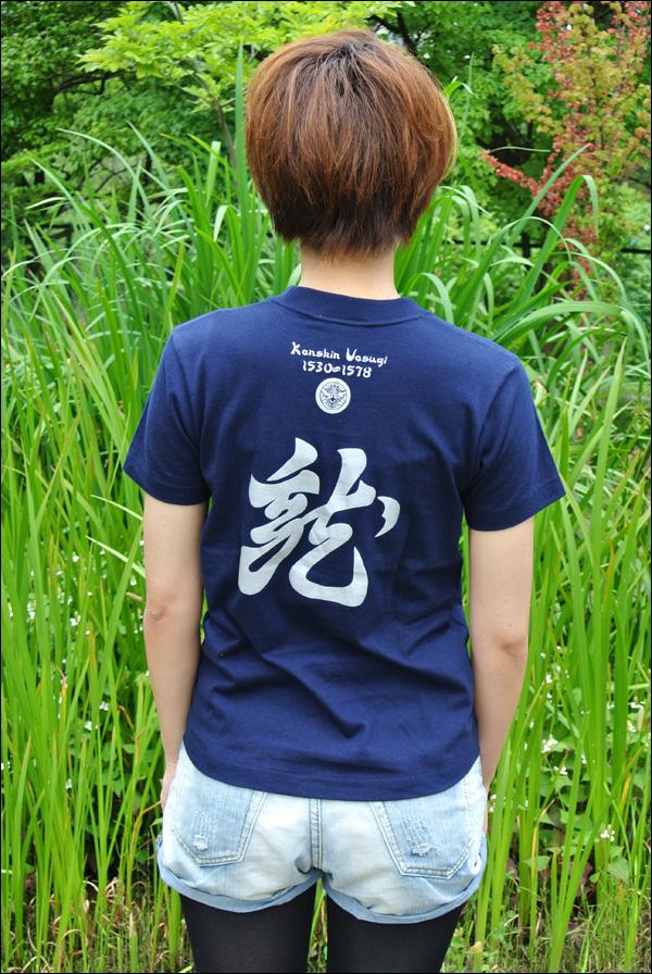 戦国武将Tシャツ【上杉謙信】