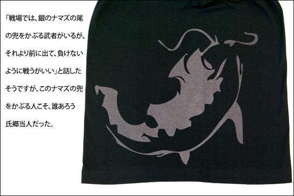 戦国武将Tシャツ【蒲生氏郷】