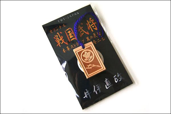 戦国ストラップ【徳川四天王・井伊直政 】