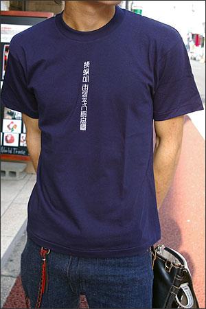 和柄オリジナルデザイン戦国tシャツ 蜻蛉切・本多忠勝