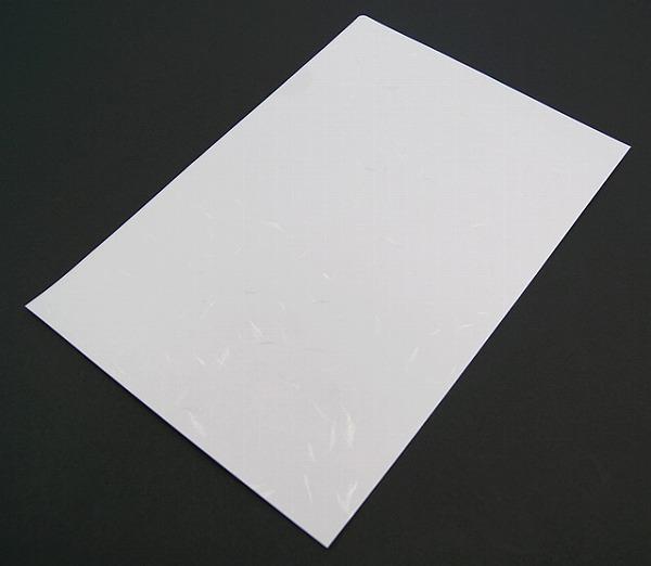 戦国和紙ファイル(雲龍紙)